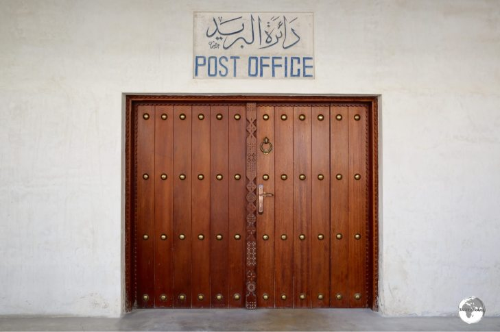 The entrance to the Postal Museum at Bab Al Bahrain.