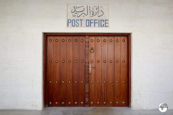 The Postal Museum at Bab Al Bahrain.