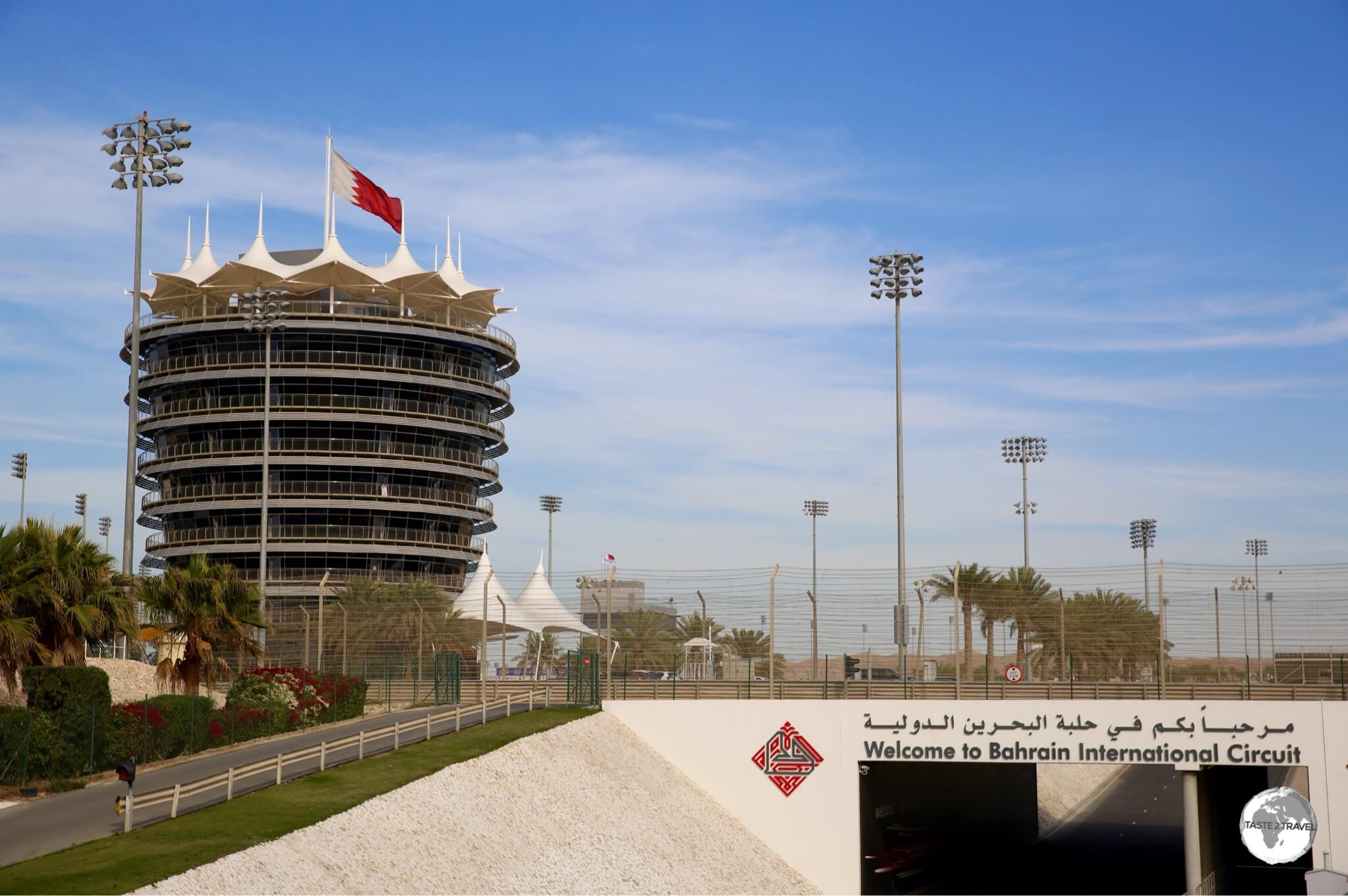 The entrance to Bahrain International Circuit.