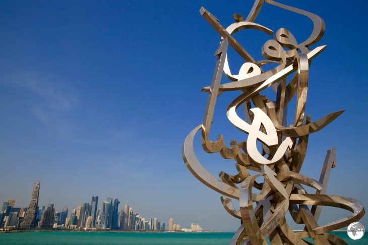 """And amongst the Sultan's I stood out."" A stainless steel calligraphy sculpture by artist Sabah Arbilli adorns the Corniche."