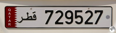 The number plate on my rental car.