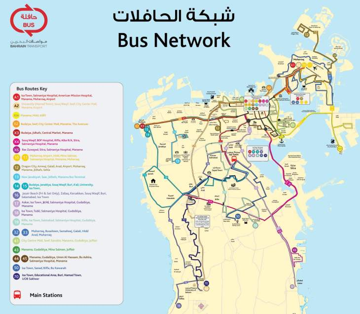 Bahrain Bus route map.