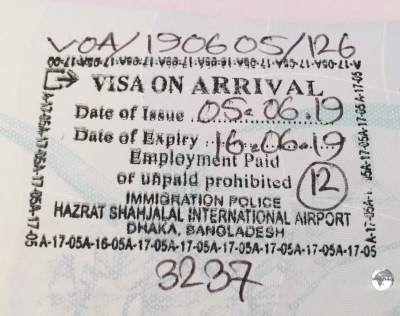 A Bangladeshi 'Visa on Arrival' stamp.