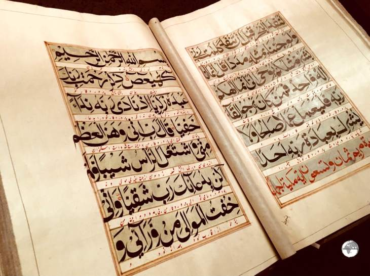 One of the many antique, hand-written Quran's on display at the Beit Al Quran museum.