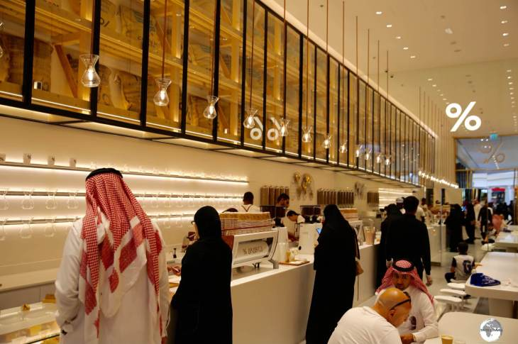 The '% Arabica Avenues' cafe in The Avenues mall serves the strongest Arabica coffee in Manama.