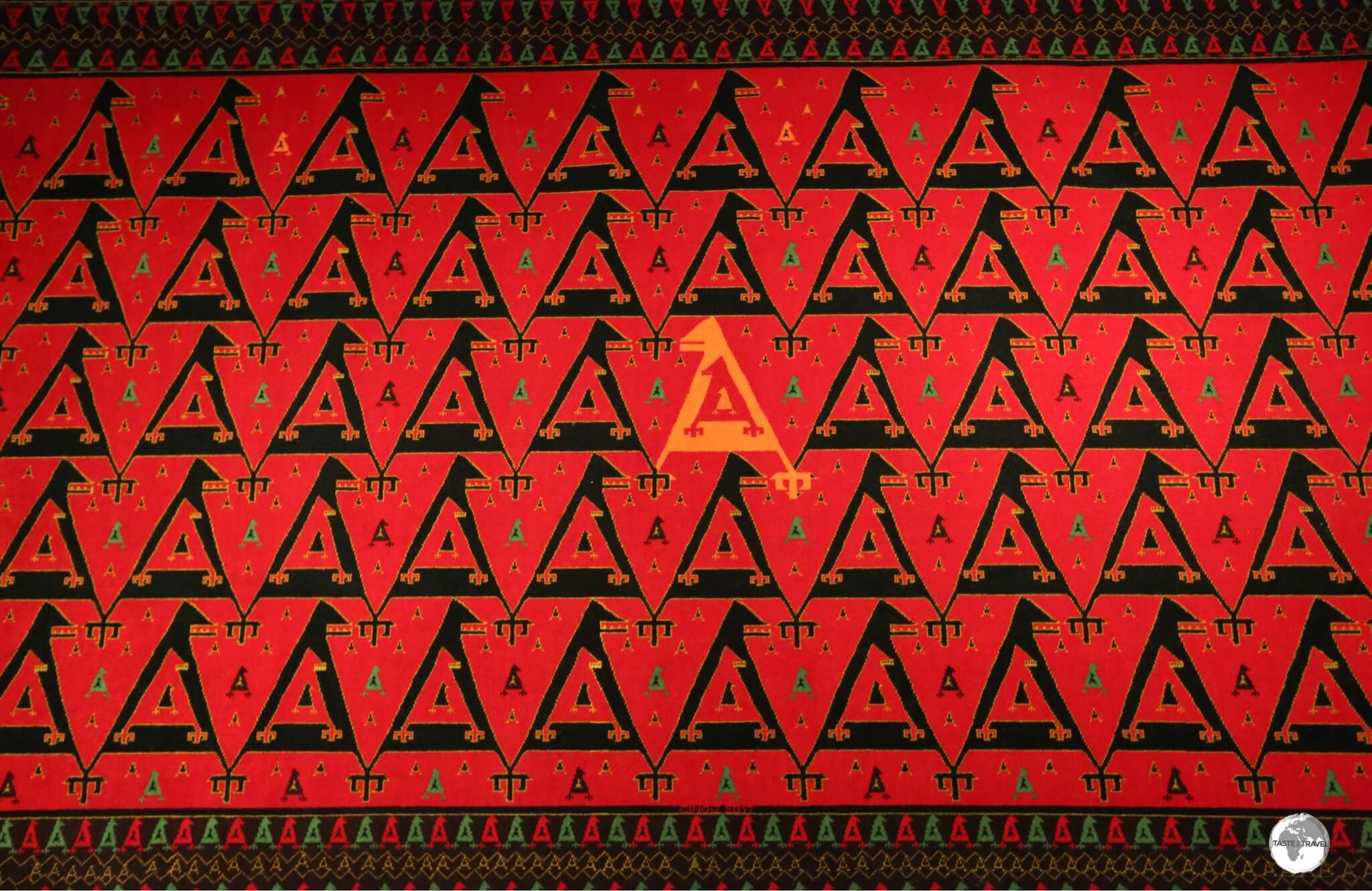 """""""Rebellion"""" – one of my favourite carpets in the modern collection of the museum."""