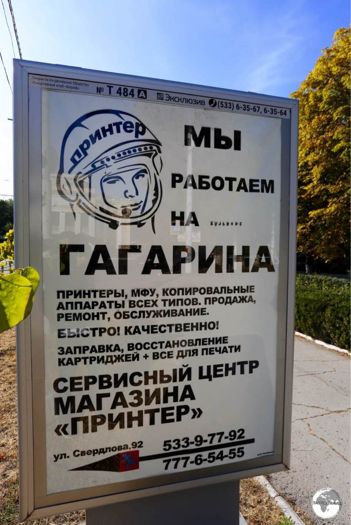 A billboard in Tiraspol.