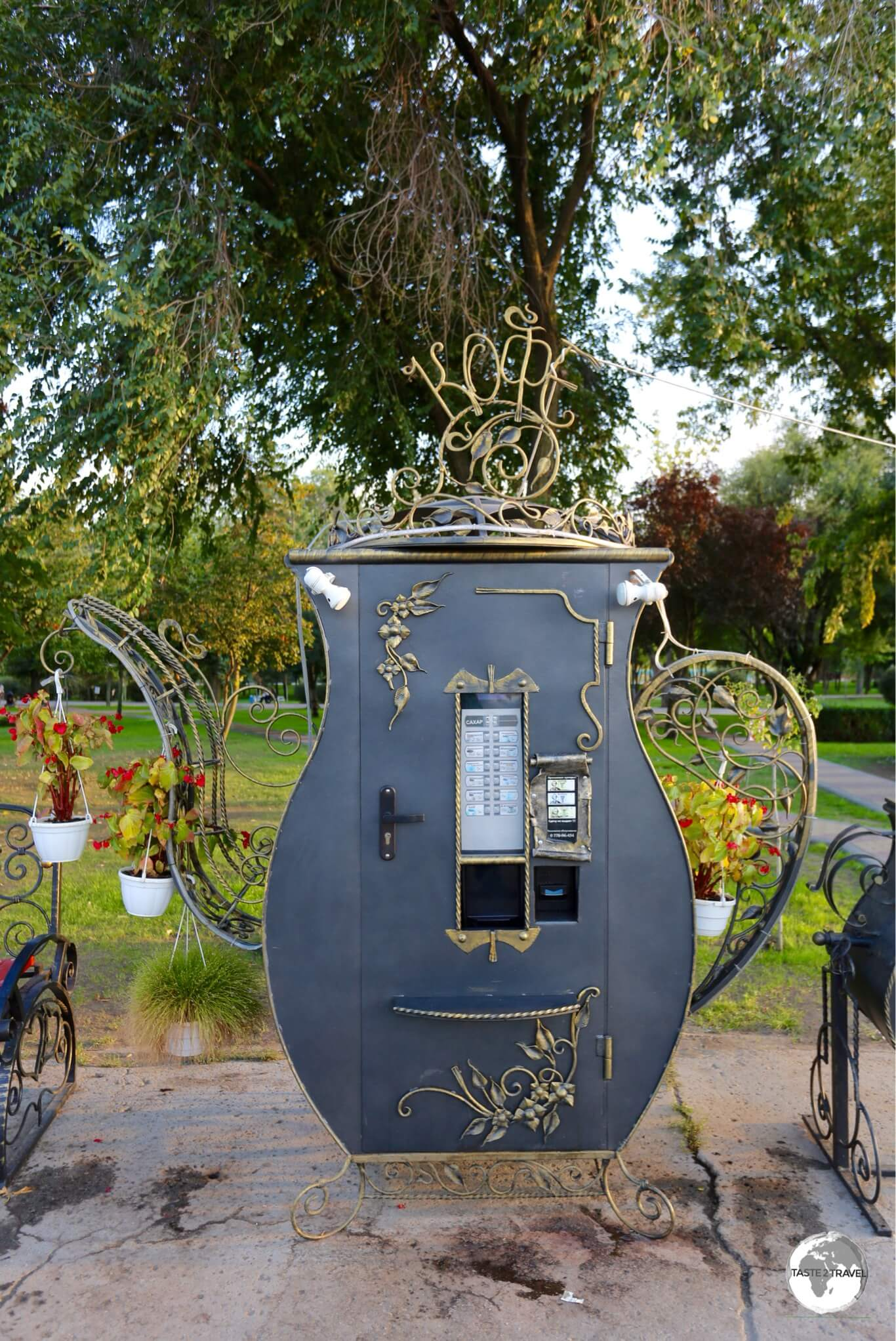 An ornate coffee vending machine in Tiraspol.