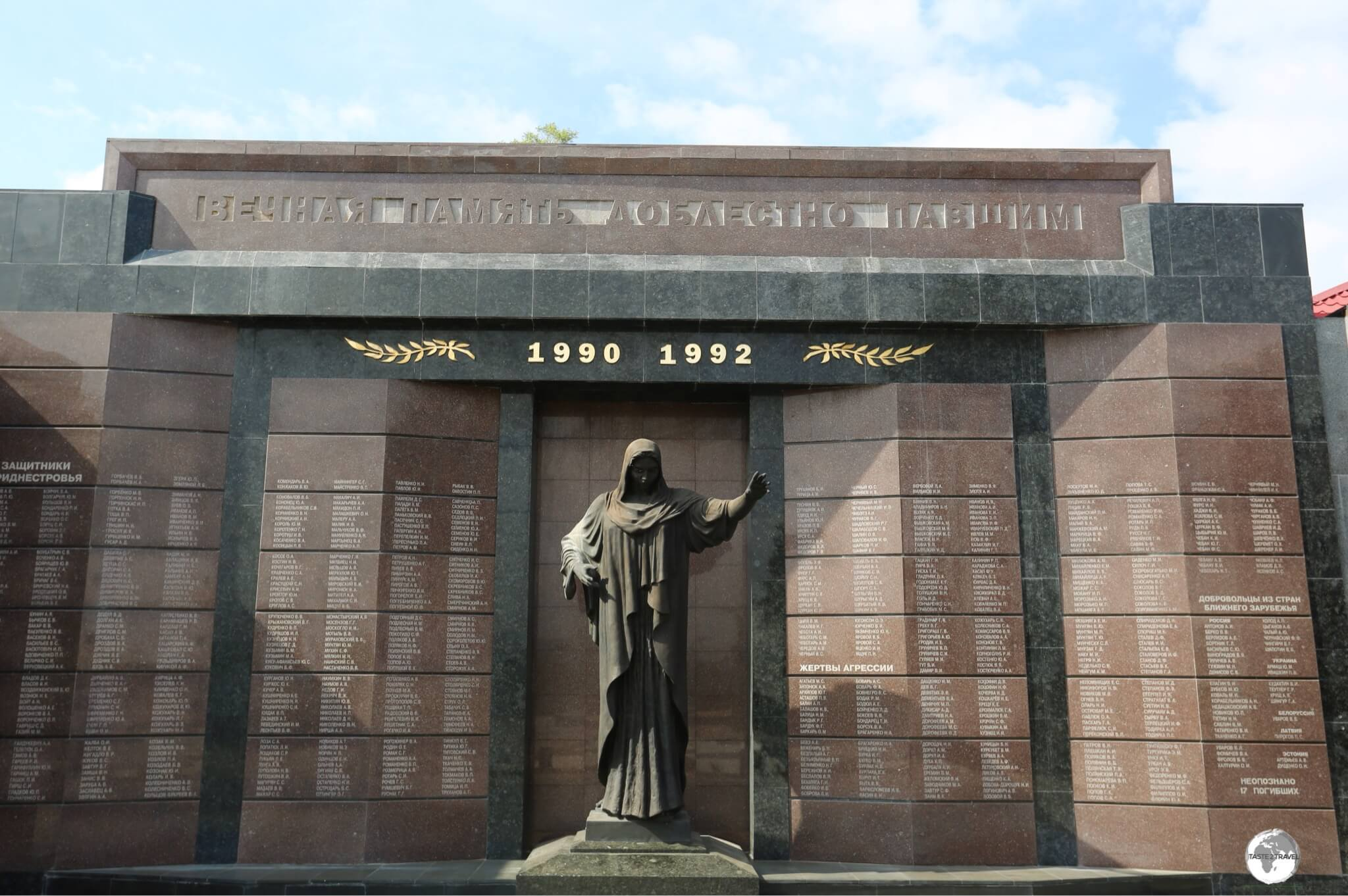 A memorial to the War of Independence in Tiraspol.