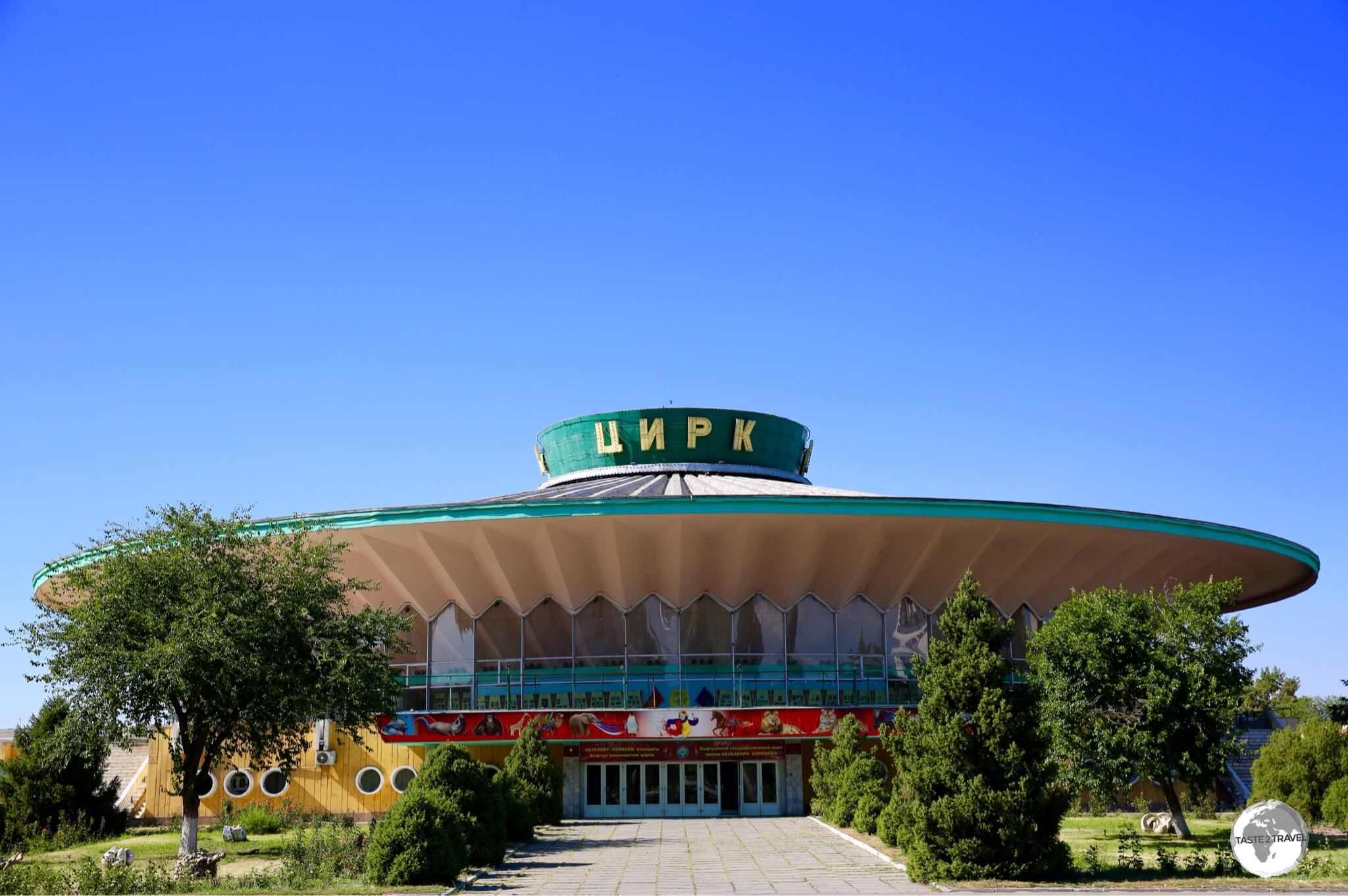 Looking like a UFO which has landed in downtown Bishkek, the Kyrgyz State Circus stages regular circus performances.
