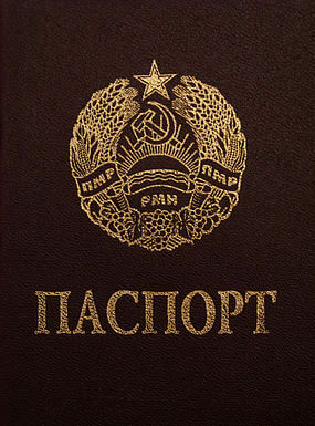 The Transnistrian passport is not recognised by other countries and hence cannot be used for international travel.