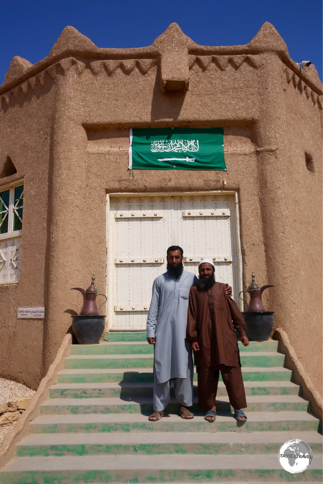 The friendly guides at the Al-Amoudi museum, Naeem (left) and Fazad.