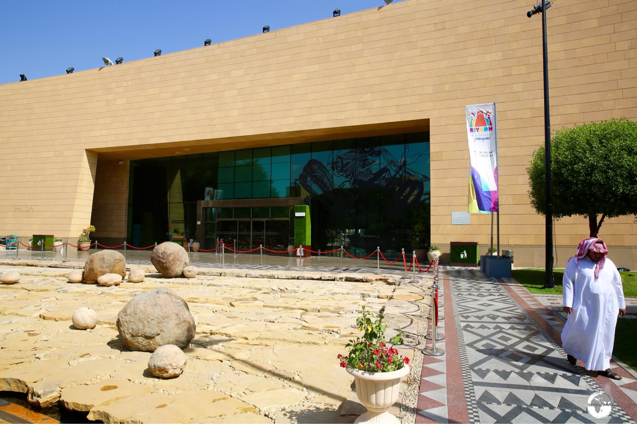 The National Museum of Saudi Arabia provides a comprehensive overview of all things 'Saudi'.