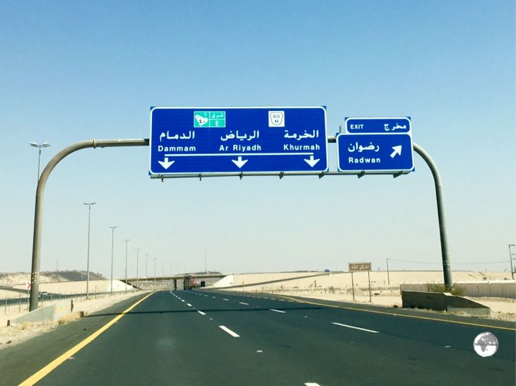 The main east-west highway is an excellent multi-lane, dual expressway which has a maximum speed limit of 140 km/h.