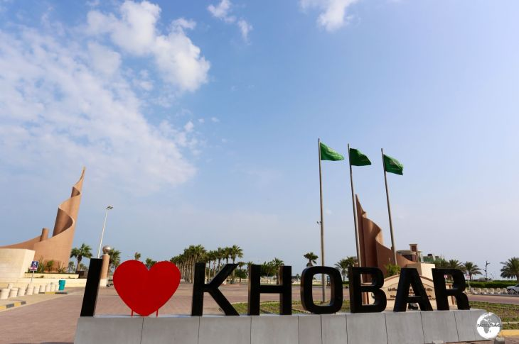 Located on the Corniche, the Khobar Sea Front is a relaxing park.