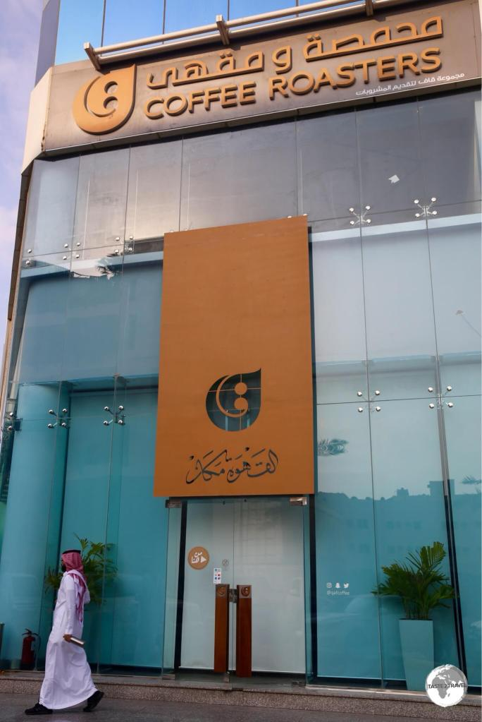 Qaf Coffee Roasters in Al Khobar during the midday pray – doors locked and the curtains drawn. Such closures last 30-40 minutes.