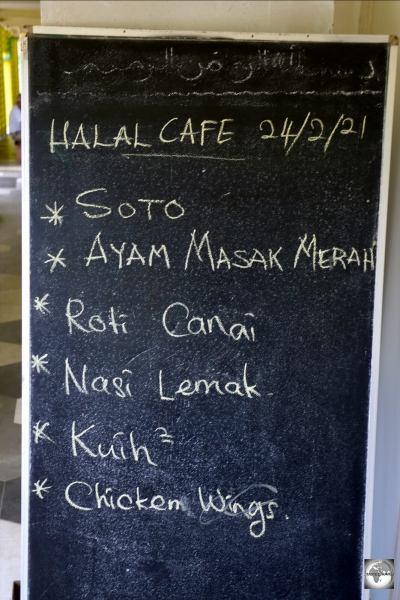 The menu at Halal café features many Malaysian favourites.
