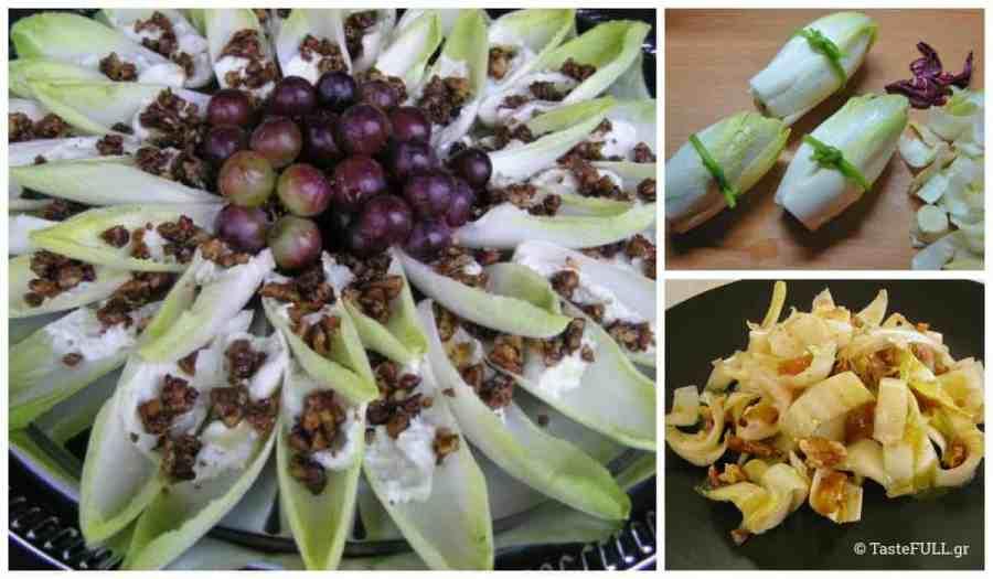 chicore-salad