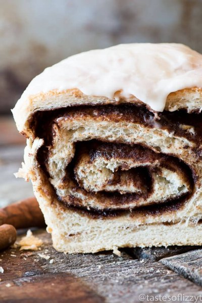 Homemade Frosted Cinnamon Swirl Bread