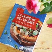 """Tasting Good Naturally : Je vous fais découvrir, aujourd'hui, le livre de recette """"La Revanche des Véganes"""" d'Isa Chandra Moskowitz paru dans la Collection V Editions l'âge d'homme."""
