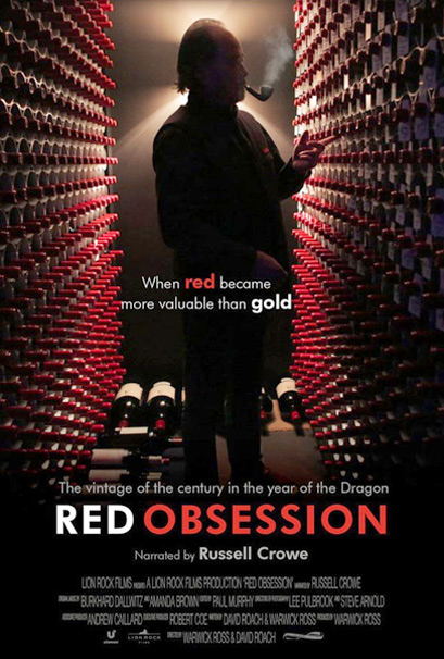 Red-obsession-movie-poster