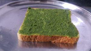 KWMV9104-300x167 Rava Toast/Semolina Toast