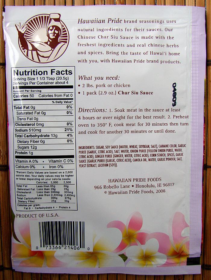 Hawaiian Pride Charsiu Sauce – Tasty Island