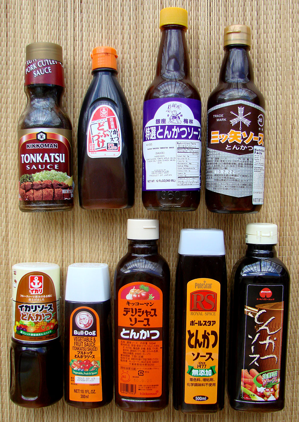 The Great Tonkatsu Sauce Shootout Tasty Island