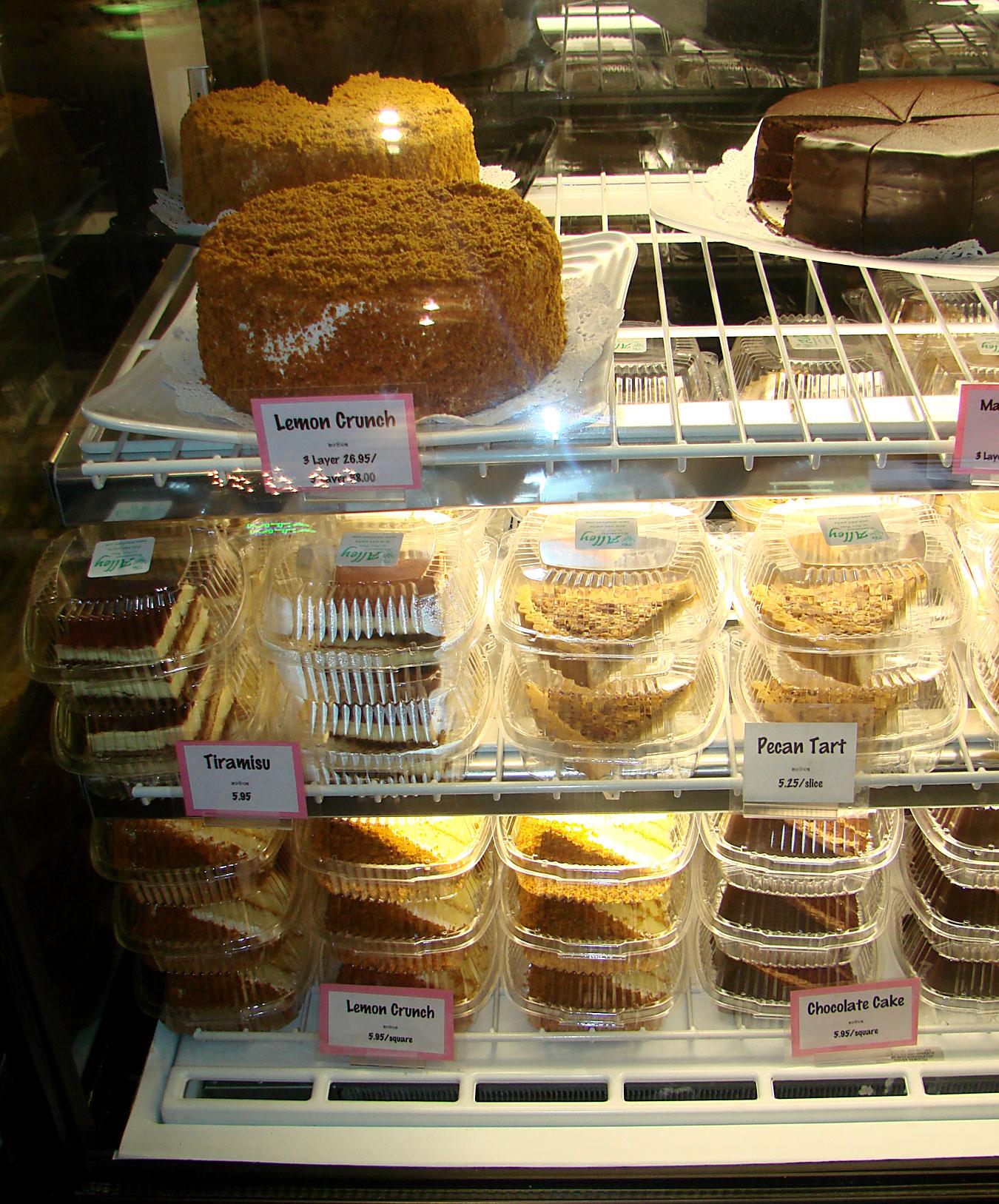 Aiea Bowl Lemon Crunch Cake