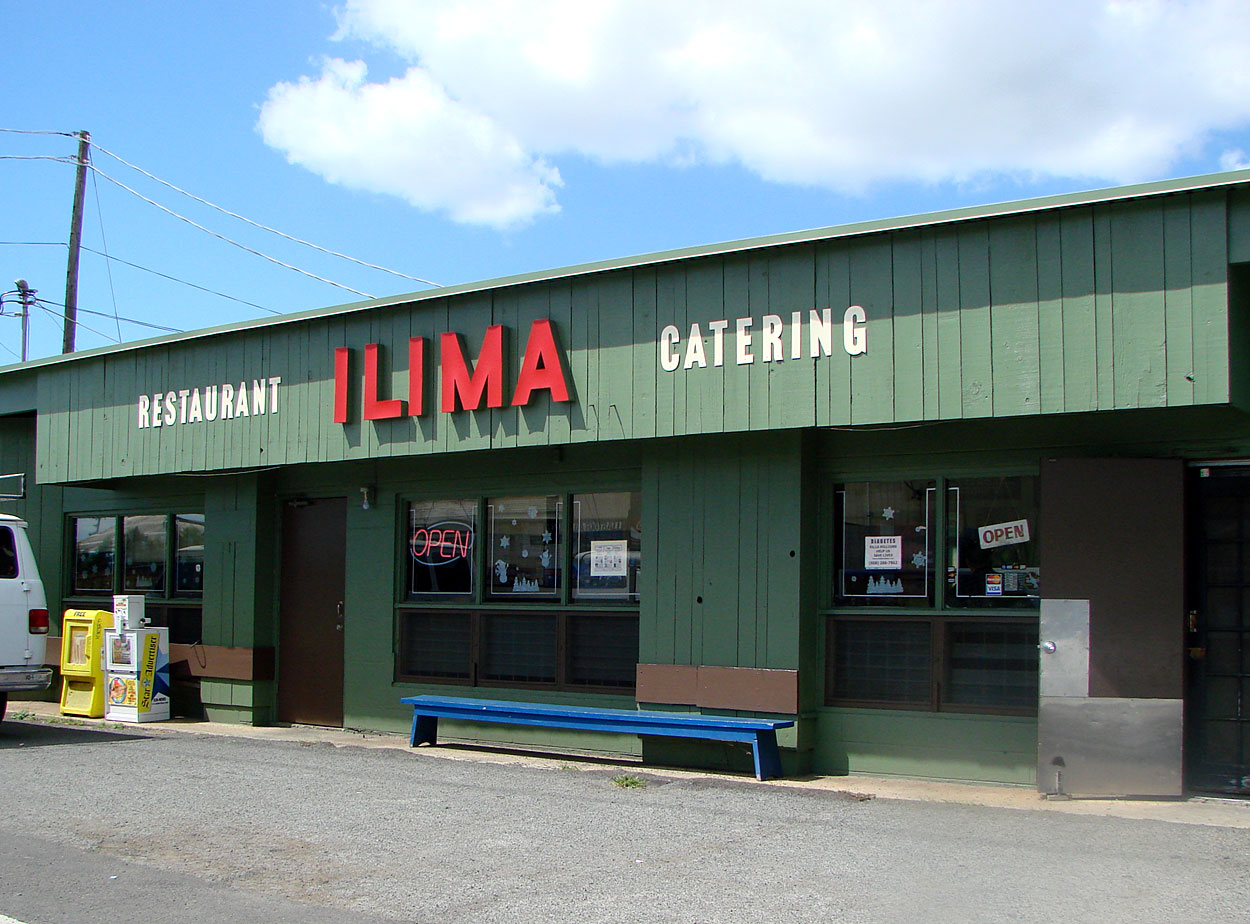 Grindz of the Day Ilima Restaurant  Catering Hana No