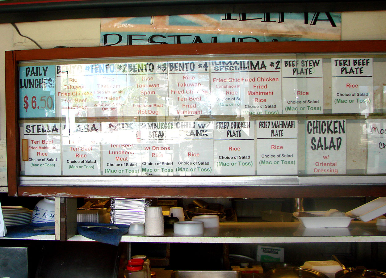 Grindz of the Day: Ilima Restaurant & Catering, Hana No Sato, Kahai ...
