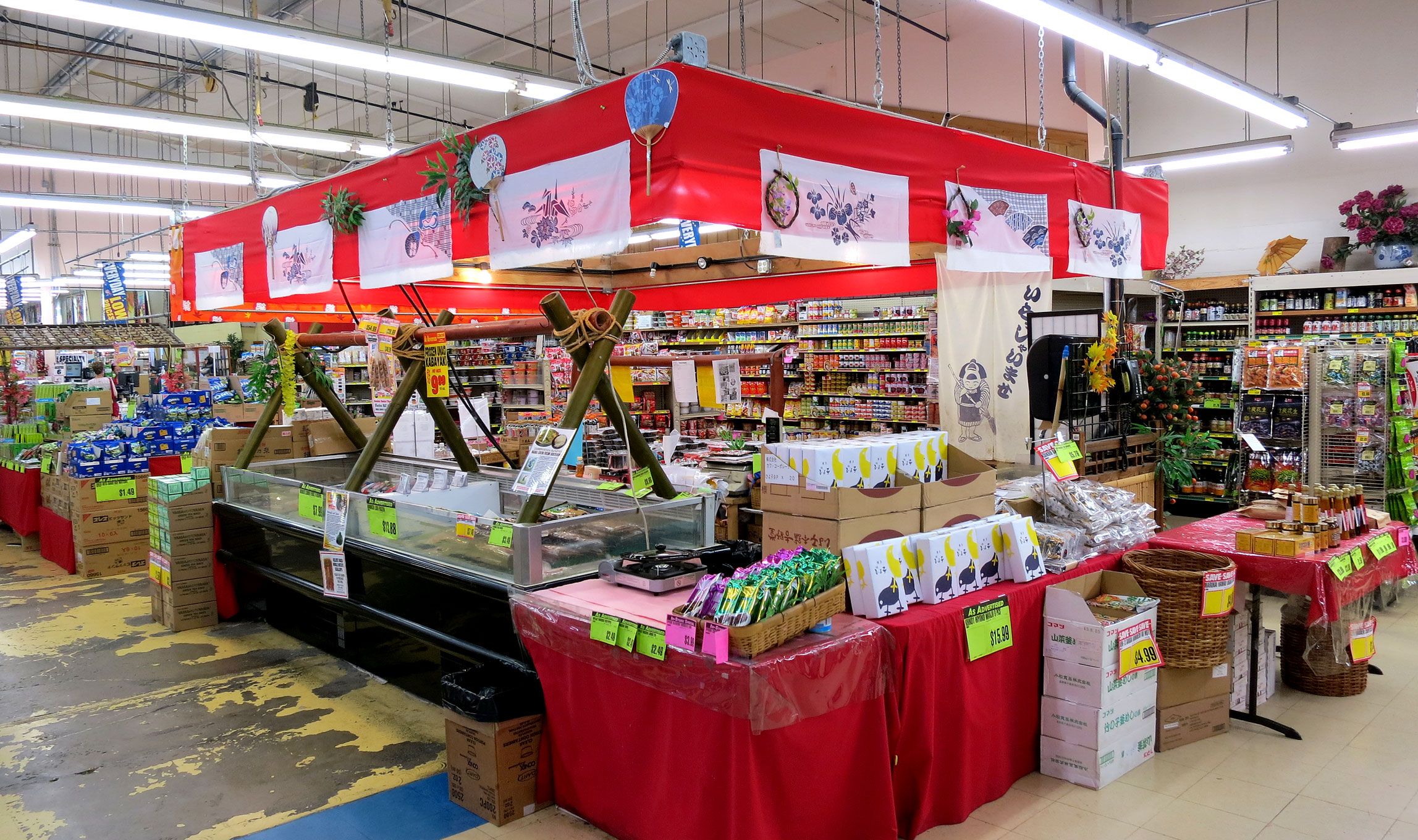 Ward Marukai Now Open to the Public – Tasty Island