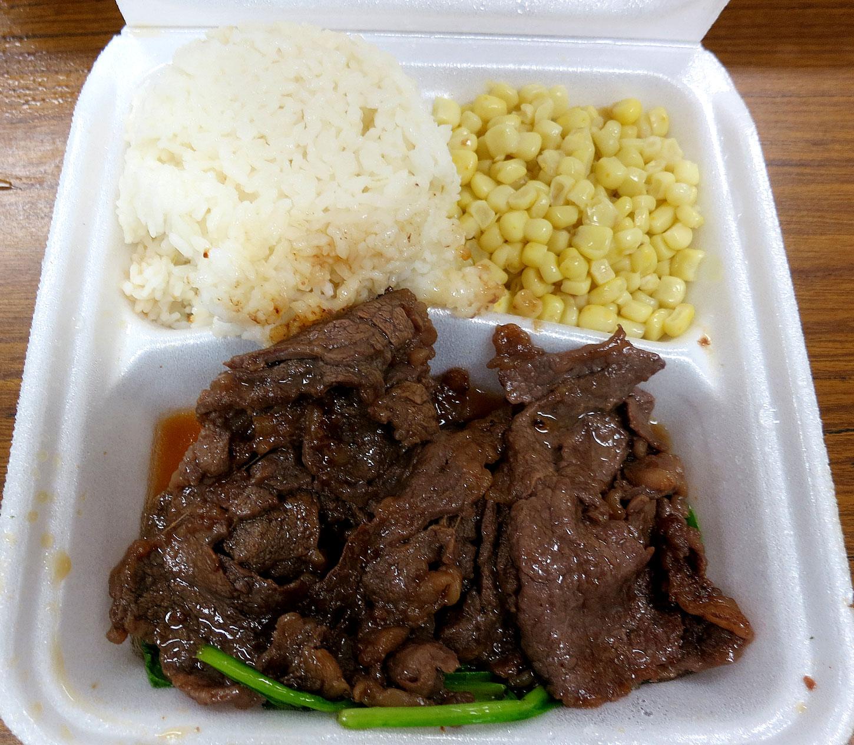 Teriyaki Kitchen: Catered Luncheon By Pongo's Kitchen