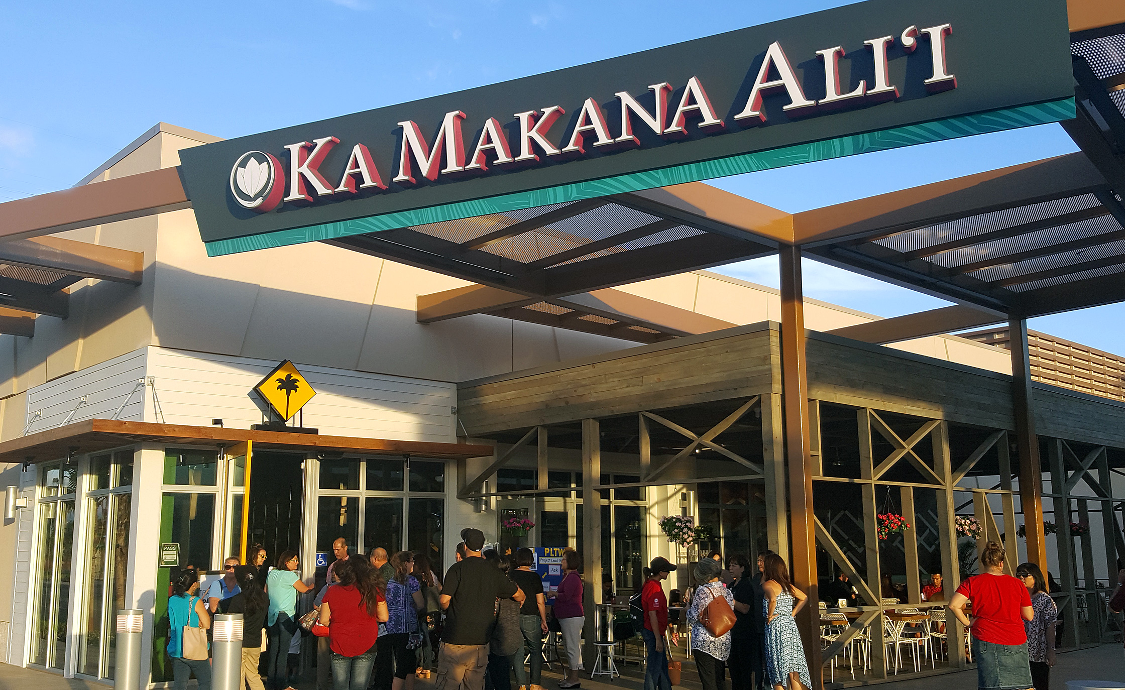 California Pizza Kitchen Ka Makana Ali\'i Kapolei Preview – Tasty Island