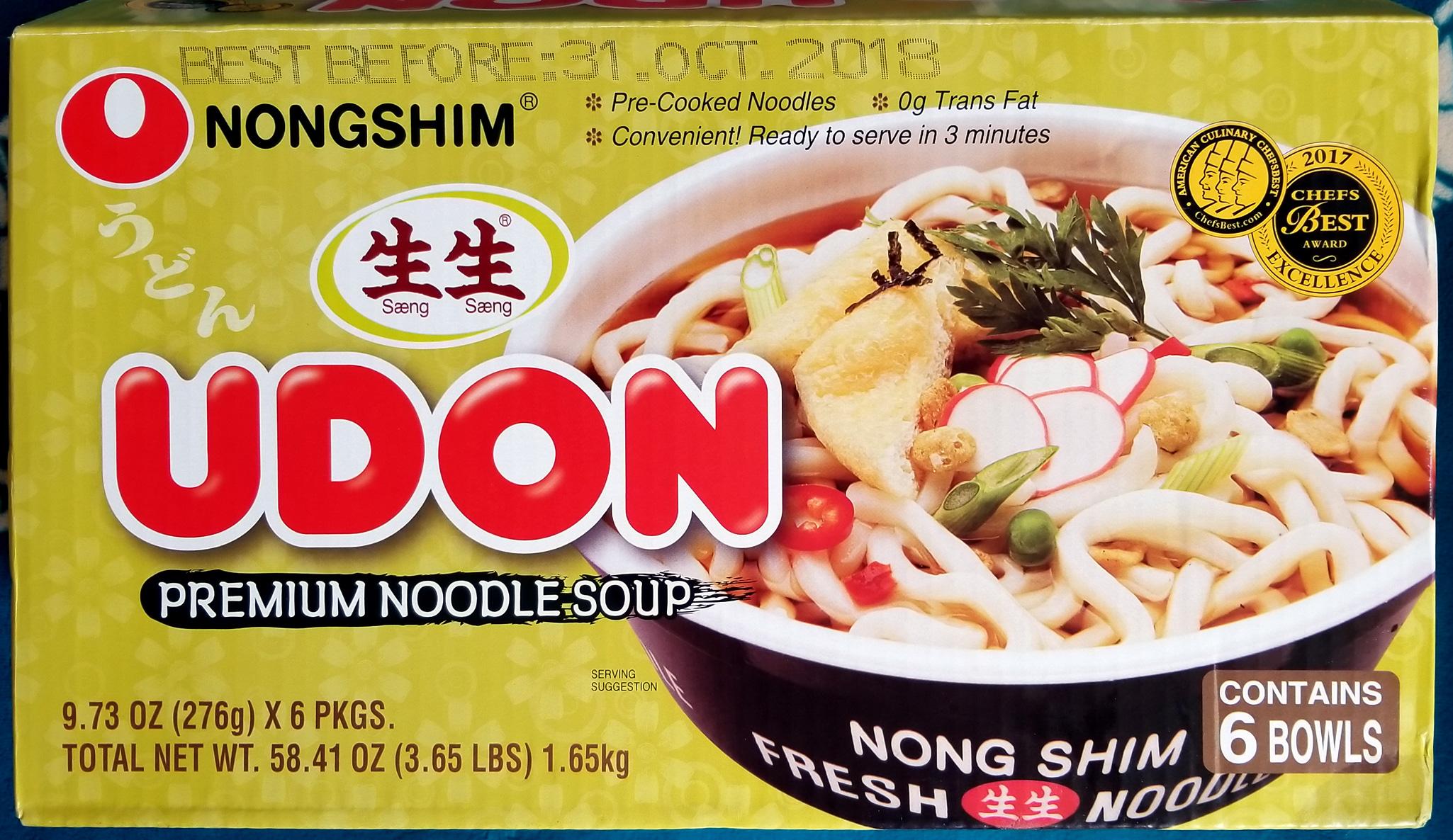 Costco Eats Nongshim 174 Udon Premium Noodle Soup Tasty Island