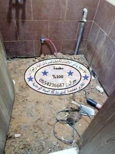 كشف تسربات المياه بالزلفي ، شركة كشف تسربات المياه بالزلفي ، أسعار كشف تسربات المياه بالزلفي