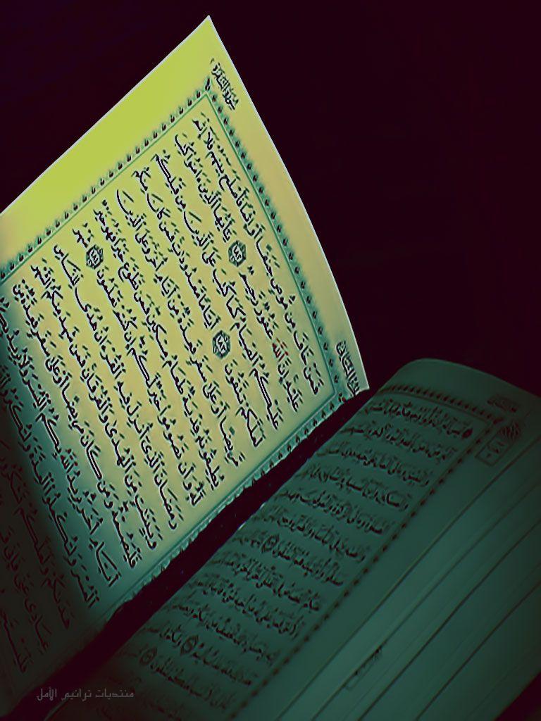12 5 - أحدث وأروع الخلفيات الدينية لشهر رمضان المعظم لجوالات الآيفون