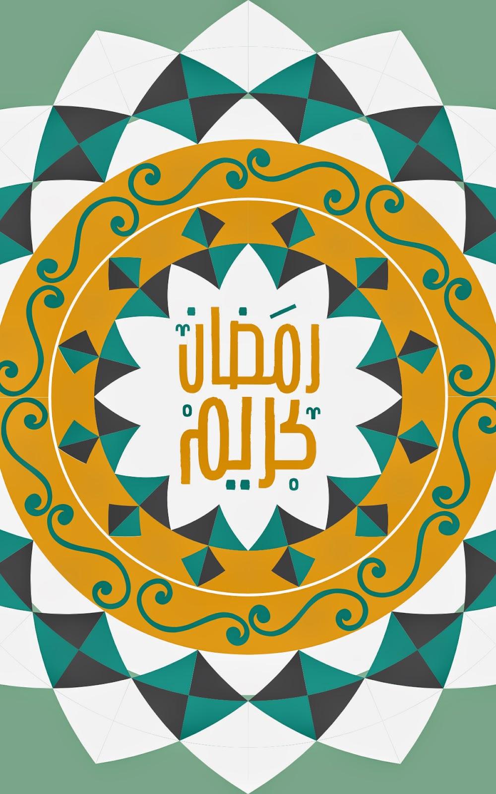 13 3 - أحدث وأروع الخلفيات الدينية لشهر رمضان المعظم لجوالات الآيفون