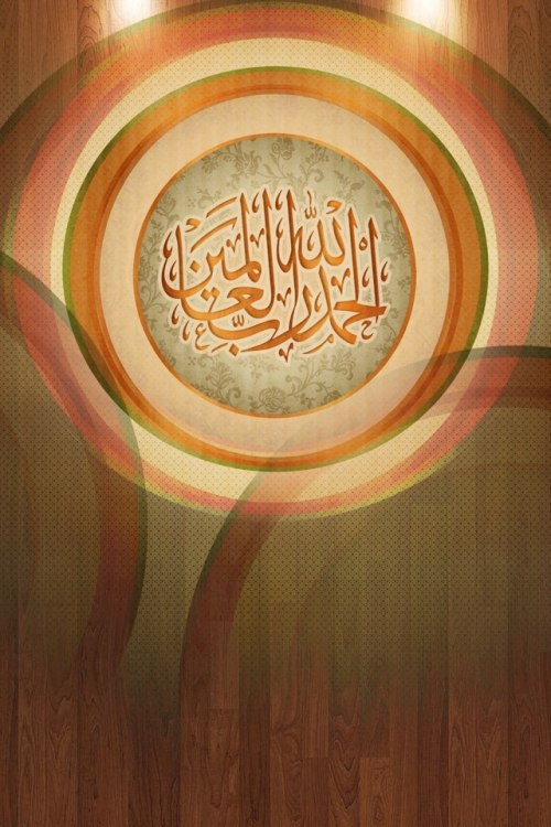 4 17 - أحدث وأروع الخلفيات الدينية لشهر رمضان المعظم لجوالات الآيفون