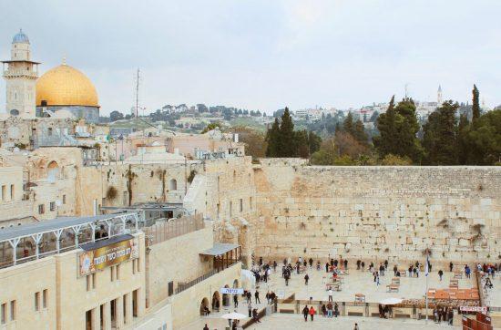 Seguridad en Israel
