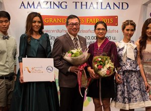 Amazing Thailand Grand Sale Fair 2015 to take place 11-14 June