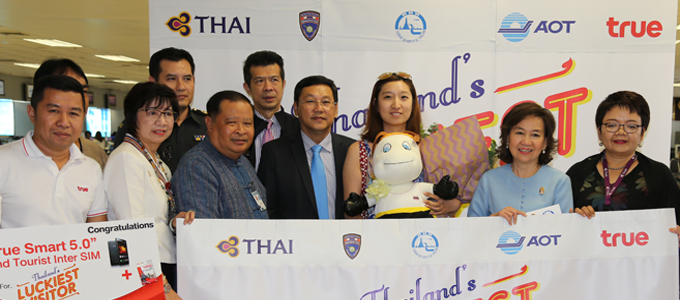 18 millionth visitor of Thailand in 2015_01_resized
