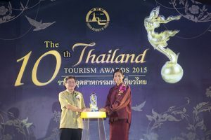 Hall of Fame: Award of Excellence, Recreational Attractions, Lampang - National Elephant Institute of Thailand