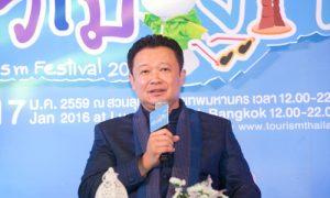 Thailand tourism festival 2016_L03