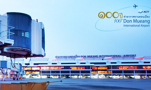 Airports of Thailand opens new domestic terminal at Don Mueang International Airport in December 2015