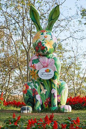 Flora Park 08-300x450