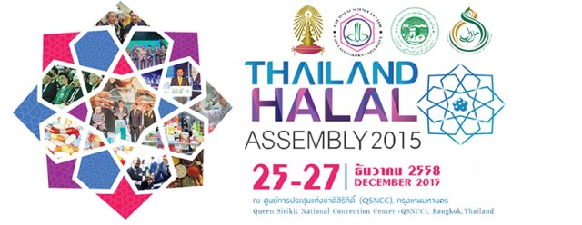 Thailand Halal Assembly 2015 to help attract more Muslim visitors