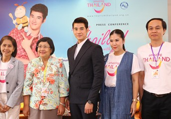 Thai pop star Mario Maurer makes a splash in Vietnam when promoting tourism in Thailand