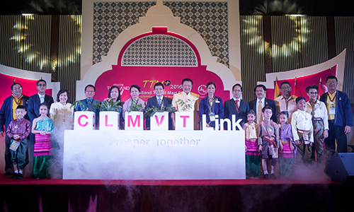 """CLMVT Link: Prosper Together"" spotlights tourism connectivity and collaboration in the region"