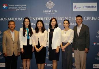 Amatara, Bangkok Airways and Bangkok Hospital Phuket to offer integrative wellness programme